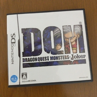 ニンテンドーDS(ニンテンドーDS)のドラゴンクエストモンスターズ ジョーカー DS(携帯用ゲームソフト)