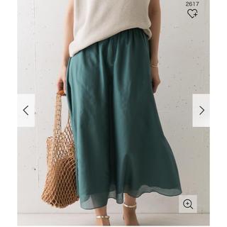 ドアーズ(DOORS / URBAN RESEARCH)の新品タグ付◉ コットンシルクロングスカート   BLUE GREEN(ロングスカート)