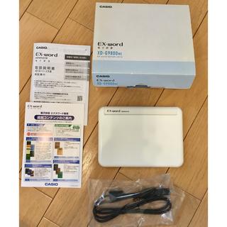 カシオ(CASIO)のカシオ 電子辞書 EX-word  DATAPLUS10  XD-G9800(その他)
