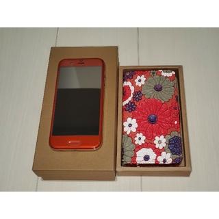 アクオス(AQUOS)の超美品☆AQUOS R Blaze Orange 64 GB Softbank(スマートフォン本体)