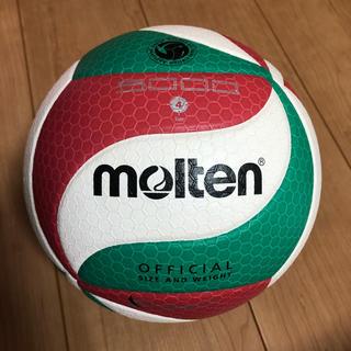 モルテン(molten)のmolten バレーボール 4号球(バレーボール)