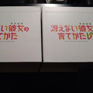 カドカワショテン(角川書店)の冴えない彼女の育てかた初回限定Blu-ray収納BOX(アニメ)