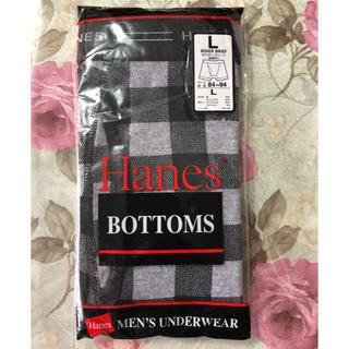 ヘインズ(Hanes)のボクサーパンツ ヘインズ L(ボクサーパンツ)