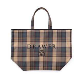 Drawer - 【新品未使用】ドゥロワー  ノベルティー バッグ 2020♡