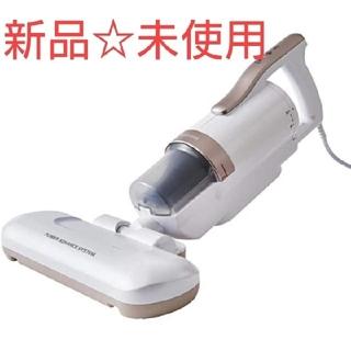 アイリスオーヤマ(アイリスオーヤマ)のアイリスオーヤマ ACふとんクリーナー ハイパワーピンクゴールドKIC-FAC4(掃除機)