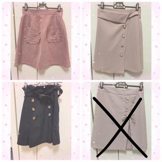 ByeBye - 量産型ヲタク 量産型 ジャニヲタ スカート