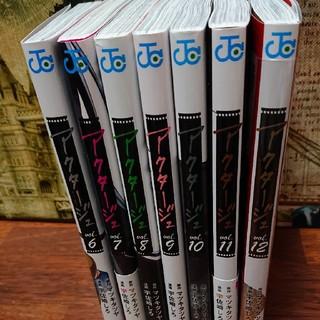 集英社 - アクタージュ Vol.6〜11