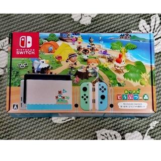 Nintendo Switch - ニンテンドースイッチ あつまれ動物の森セット同梱版 新品未使用