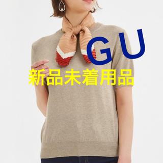 ジーユー(GU)のGU◇ UVカットウォッシャブルクルーネックセーター(半袖)◇Sサイズ◇送料込み(ニット/セーター)
