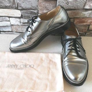 ジミーチュウ(JIMMY CHOO)のJIMMY CHOO ジミーチュウ メンズ 紳士靴 シルバー ドレス ローファー(ドレス/ビジネス)