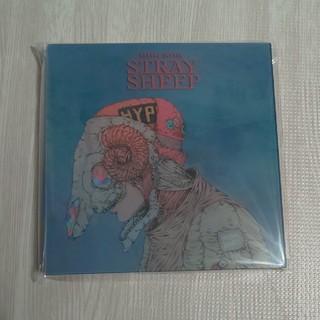 SONY - 米津玄師 stray sheep アートブックのみ