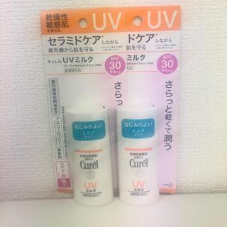 花王 - 花王 Curel キュレル UVミルク SPF30/PA++ 30mL 2セット