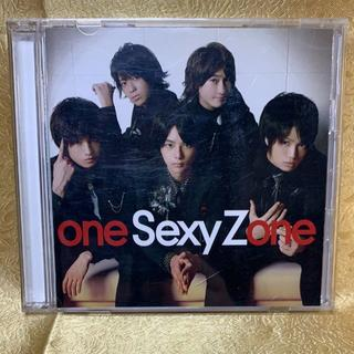 Sexy Zone 「one Sexy Zone」 限定盤(ポップス/ロック(邦楽))