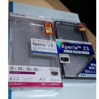 ソニー(SONY)のSONY XPERIA Z3 ハートケース2つ(未開封)(Androidケース)