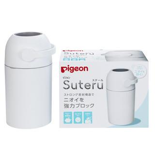 Pigeon - ピジョン ステール シルクホワイト
