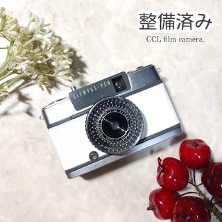 オリンパス(OLYMPUS)の【整備済み、完動品、Aランク美品】OLYMPUS PEN EE2(フィルムカメラ)