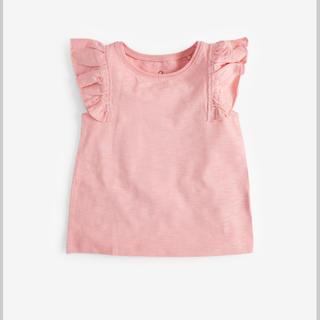 ネクスト(NEXT)の新品未使用 next フリル シャツ カットソー 3枚セット(Tシャツ)