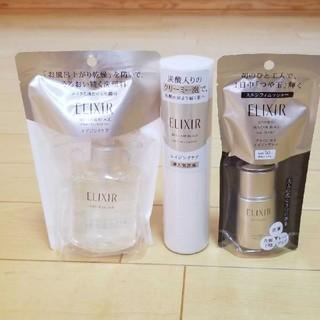 エリクシール(ELIXIR)のエリクシールエイジングケア洗顔料 導入美容液 化粧下地(化粧水/ローション)