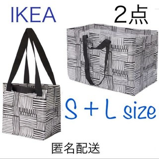 IKEA - IKEA イケア フィスラ S/Lサイズ エコバッグ 2点 キャリーバッグ