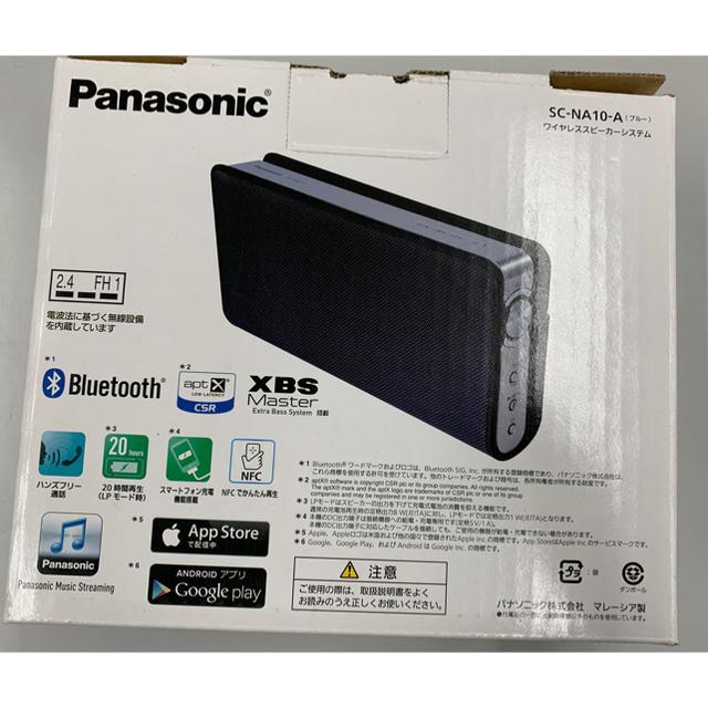 Panasonic(パナソニック)のBluetooth スピーカー スマホ/家電/カメラのオーディオ機器(スピーカー)の商品写真