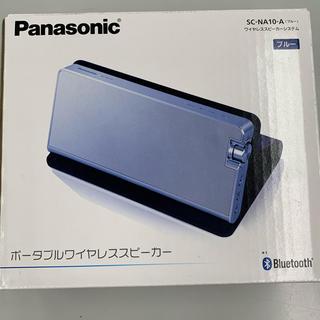 Panasonic - Bluetooth スピーカー