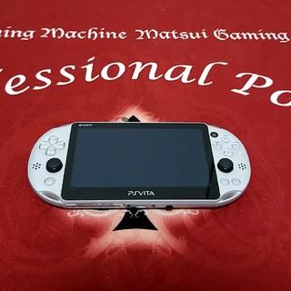 PlayStation Vita - psvita  2000  本体 【初期化済み】