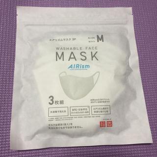 ユニクロ(UNIQLO)のユニクロ マスク(日用品/生活雑貨)