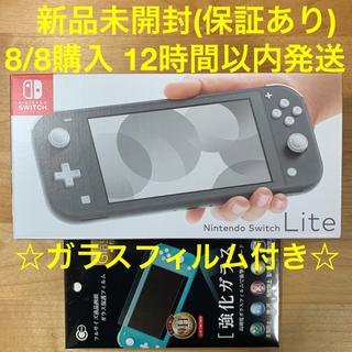 Nintendo Switch - 【新品未開封】Nintendo Switch Lite スイッチライト グレー
