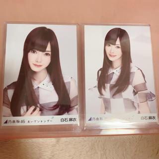 乃木坂46 - 白石麻衣 ♡ 生写真