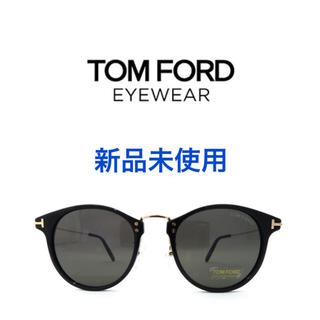 トムフォード(TOM FORD)のトムフォード TOM FORD サングラス ブラック 未使用品(サングラス/メガネ)