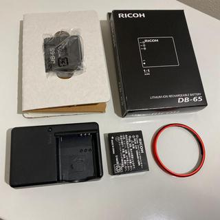 リコー(RICOH)のRICOH GRⅡ バッテリー チャージャー リング 純正ストラップ セット(コンパクトデジタルカメラ)