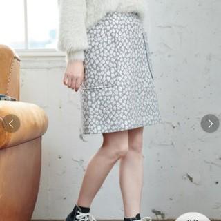 ロペピクニック(Rope' Picnic)のロペピクニック ジャガード 膝丈スカート(ひざ丈スカート)