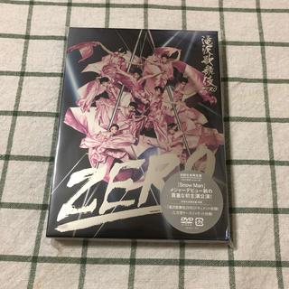 Johnny's - 新品 ✴︎ 滝沢歌舞伎 ZERO 初回生産限定盤