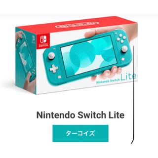 Nintendo Switch - switch lite  スイッチライト  本体 ターコイズ 2台