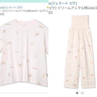 gelato pique - [ジェラート ピケ] ドリームアニマル柄kidsガールズTシャツ パンツ セット