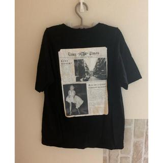 eimy istoire - eimy istoire  eimy times Tシャツ
