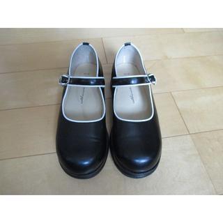 キャサリンコテージ(Catherine Cottage)の【送料無料!】21cm フォーマル靴 キャサリンコテージ(フォーマルシューズ)