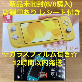 Nintendo Switch - 【新品未開封】Nintendo Switch Lite スイッチライト イエロー