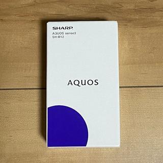 SHARP - 新品 AQUOS sense3 SH-M12 シルバーホワイト SIMフリー