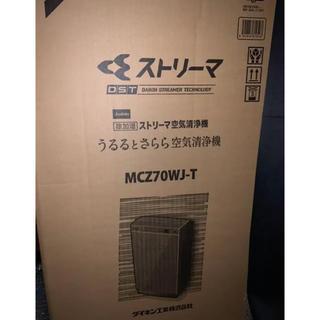 ダイキン(DAIKIN)のDAIKIN うるるとさらら最新除加湿空気清浄機 MCZ70WJ-T コロナ対策(空気清浄器)