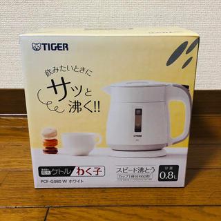 TIGER - タイガー魔法瓶 PCF-G080(W)