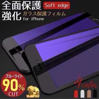ブルーライト iPhone 大人気?iPhone 専用フィルム