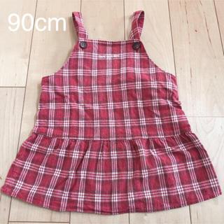 コムサデモード(COMME CA DU MODE)の女の子 90 ワンピース スカート(ワンピース)
