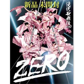 Johnny's - 【新品】滝沢歌舞伎 ZERO 初回生産限定盤 Snow Man