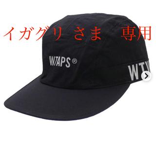 W)taps - wtaps 19ss T-7 nylon cap black