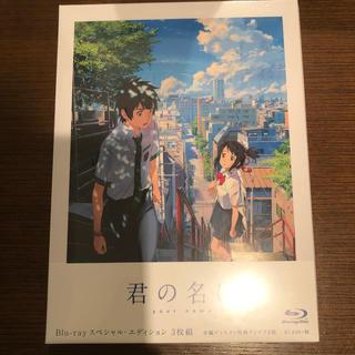 カドカワショテン(角川書店)の「君の名は。」Blu-ray スペシャル・エディション Blu-ray(アニメ)
