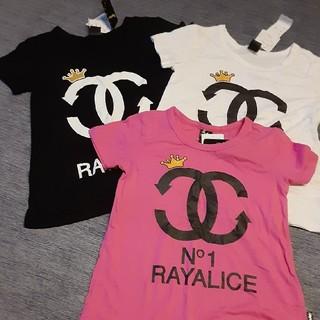 130パロディーTシャツ男女兼用(Tシャツ/カットソー)