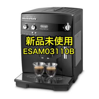DeLonghi - 新品未使用 デロンギ ESAM03110B マグニフィカ