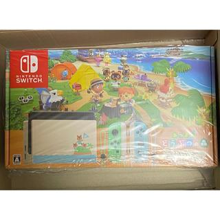 Nintendo Switch - Nintendo Switch あつまれどうぶつの森セット 新品未開封 同梱版