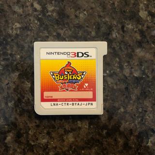 ニンテンドー3DS(ニンテンドー3DS)の妖怪ウォッチバスターズ赤猫団(携帯用ゲームソフト)